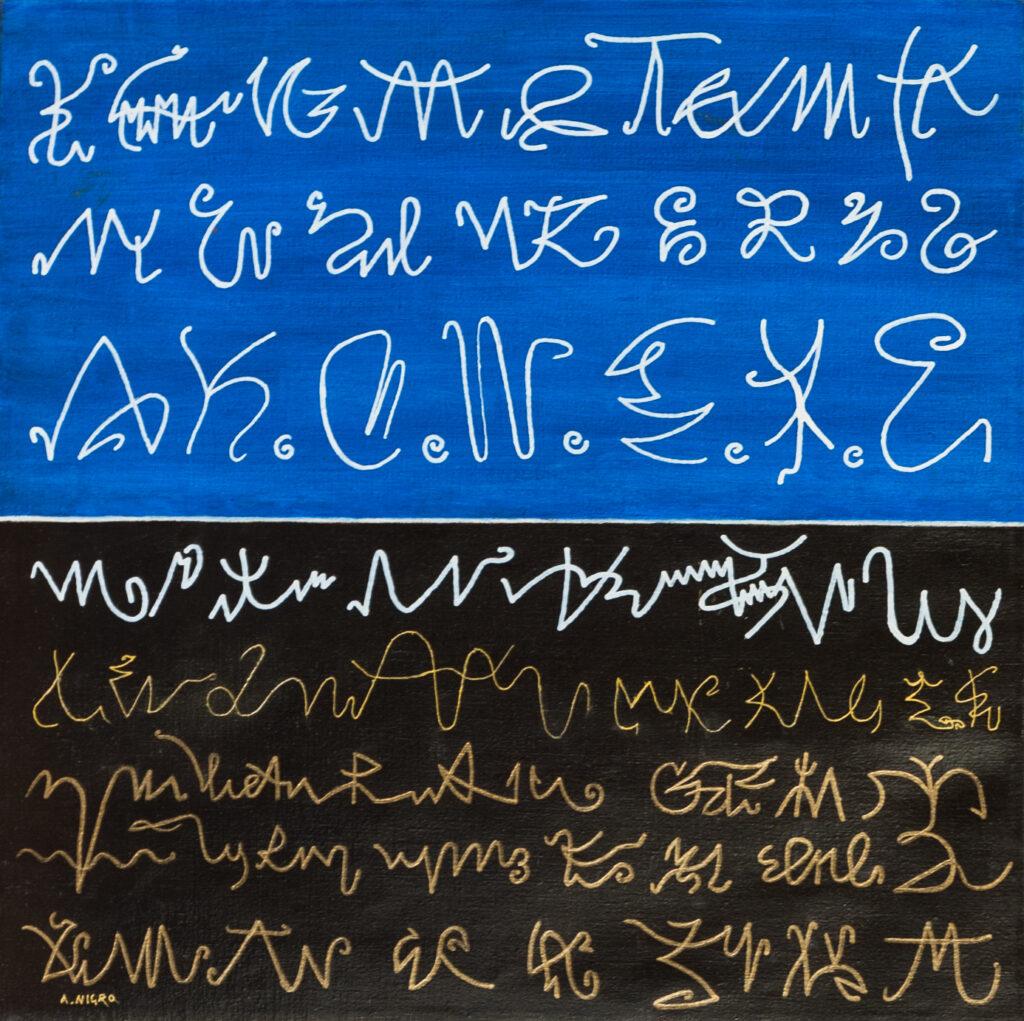 Scrittura privata, 2000