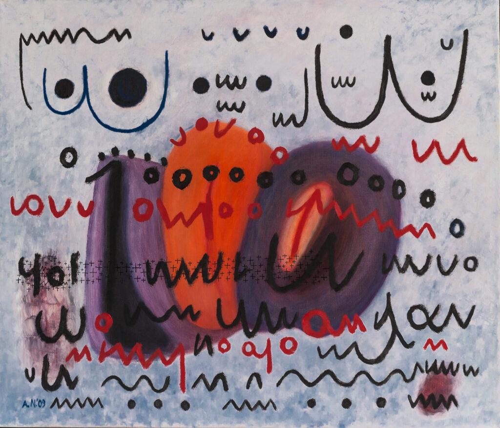 Scrittura fantastica, 2009